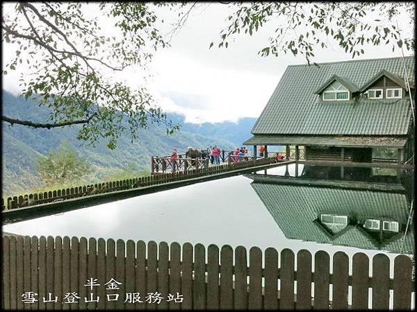 武陵農場(2)_081.jpg