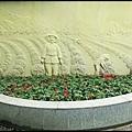 坪林石雕公園蕨類步道_014.jpg