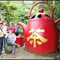 坪林石雕公園蕨類步道_016.jpg