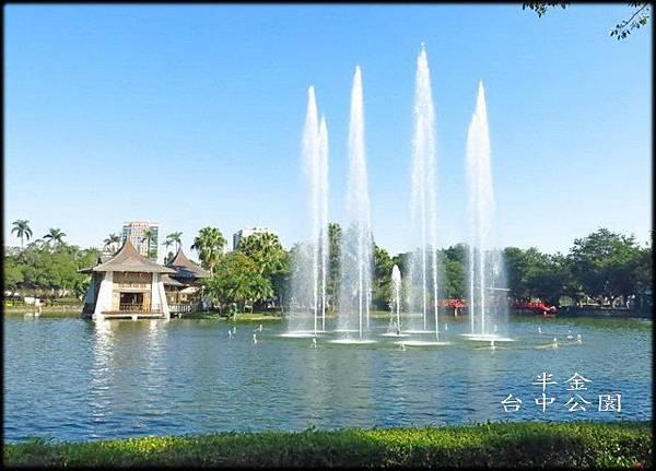 台中公園_055.jpg