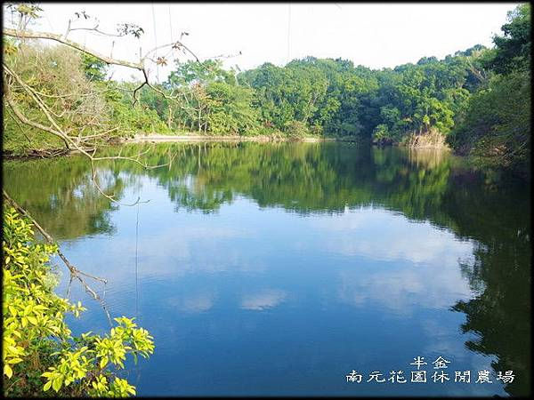 南元休閒農場_133.jpg