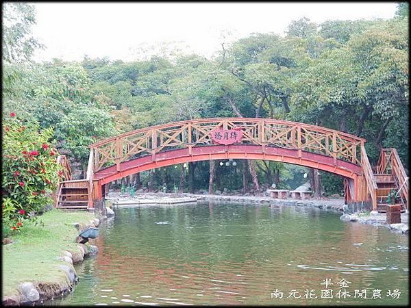 南元休閒農場_230.jpg