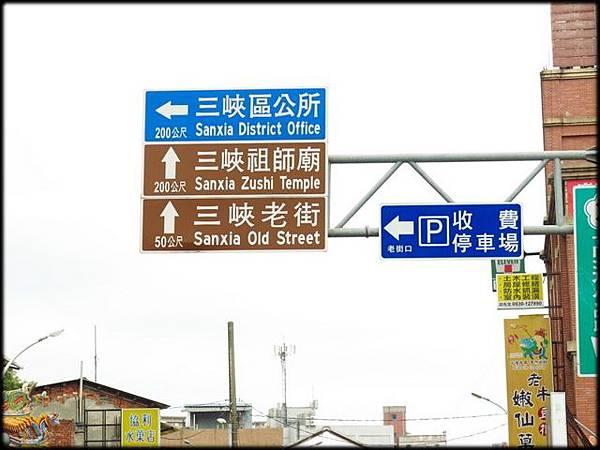 三峽老街_002.jpg