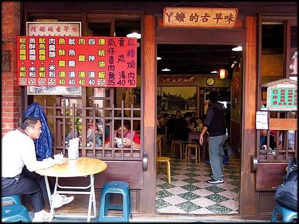 三峽老街_010.jpg