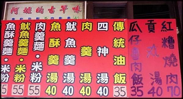 三峽老街_011.jpg