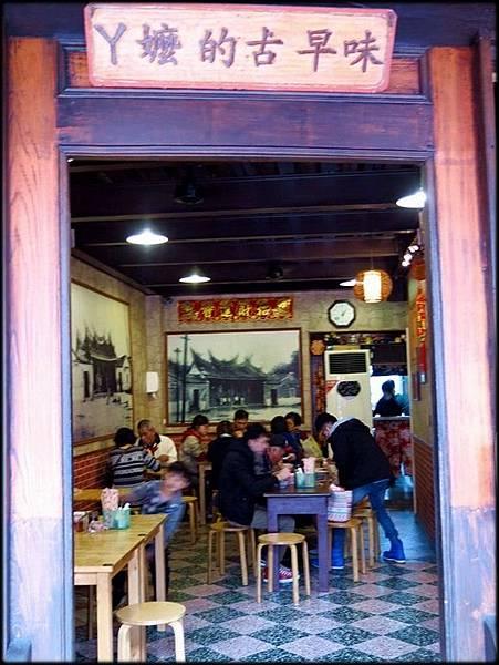 三峽老街_012.jpg