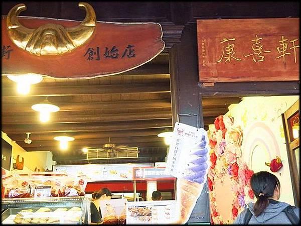 三峽老街_063.jpg