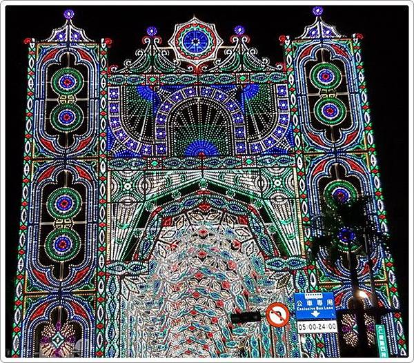 2019市府燈飾-1_012.jpg