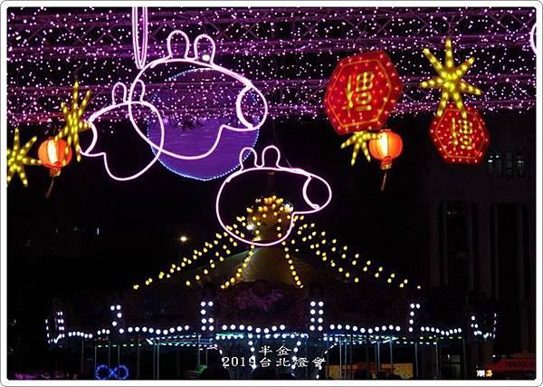 2019台北市燈_012.jpg