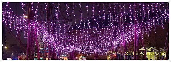 2019台北市燈_022.jpg