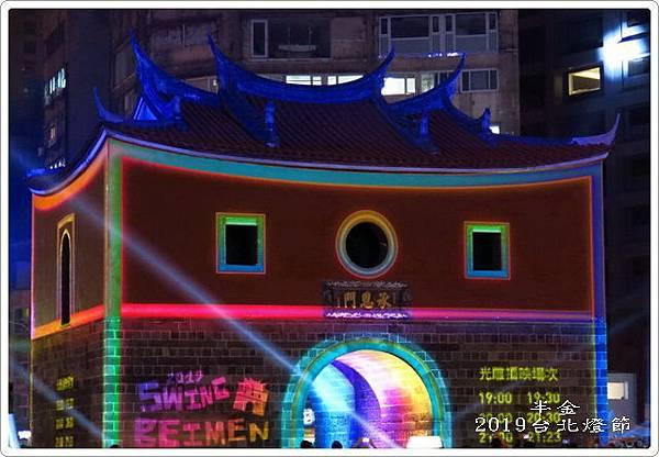 2019台北市燈_043.jpg