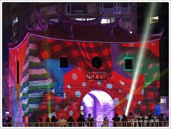 2019台北市燈_049.jpg