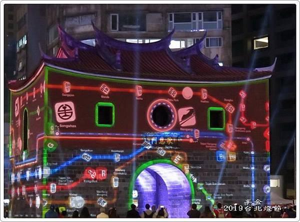 2019台北市燈_047.jpg
