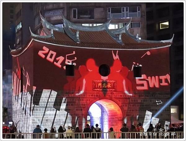 2019台北市燈_051.jpg