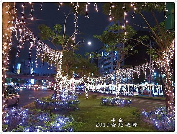 2019台北市燈_072.jpg