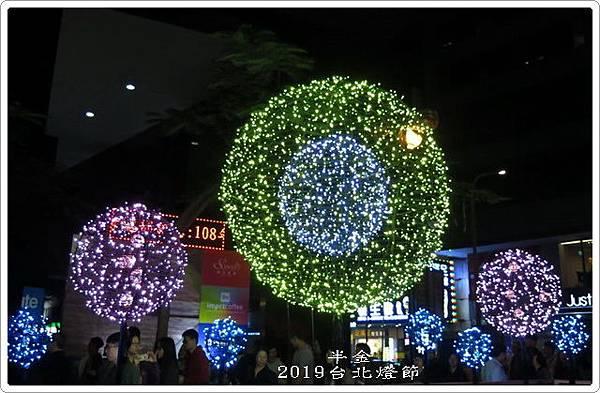 2019台北市燈_082.jpg