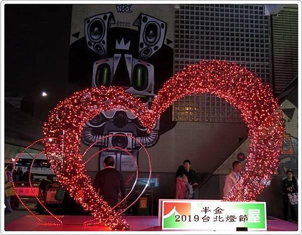 2019台北市燈_084.jpg