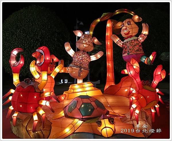 2019台北市燈_098.jpg