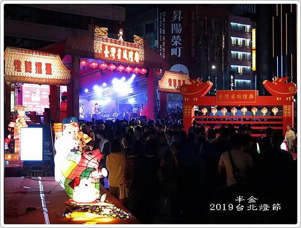2019台北市燈_118.jpg