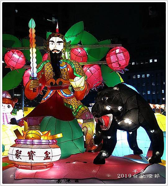 2019台北市燈_104.jpg
