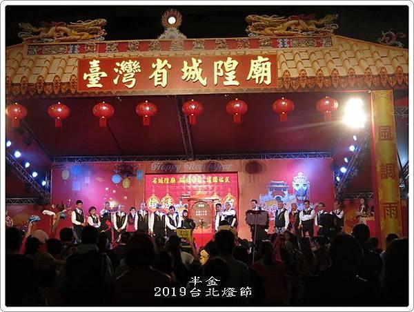 2019台北市燈_126.jpg