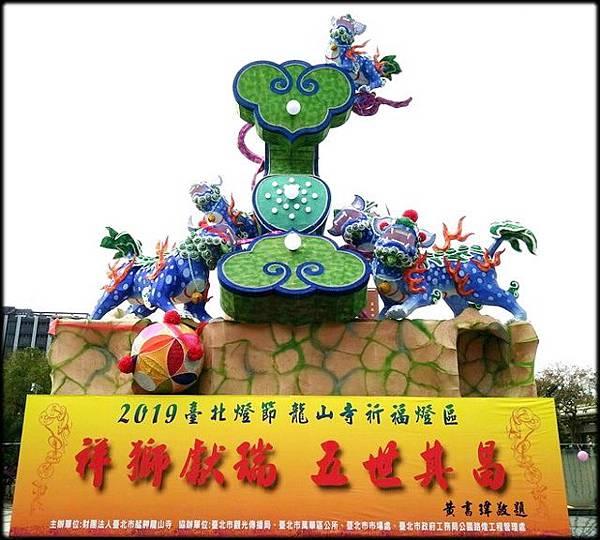 2019龍山寺花燈-1_001.jpg