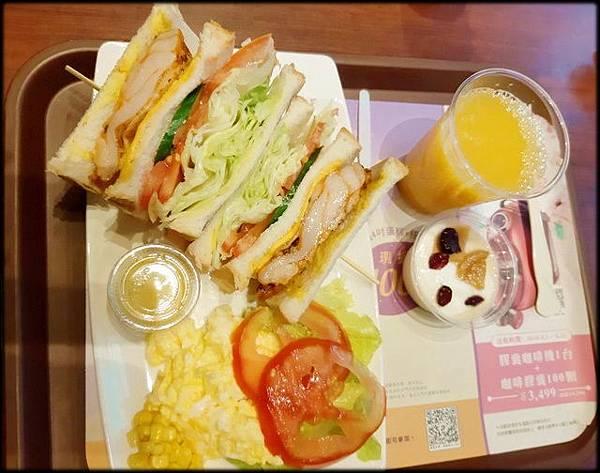 伯朗咖啡店歡聚_009.jpg