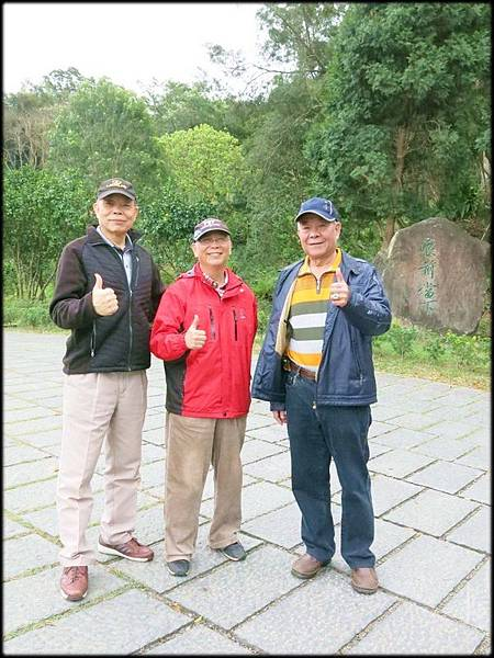 三峽天南寺_023.jpg