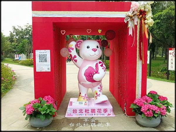 大安森林公園_041.jpg