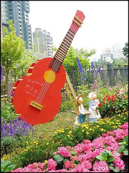 大安森林公園_035.jpg