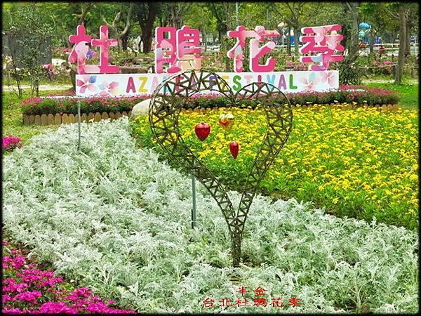 大安森林公園_046.jpg