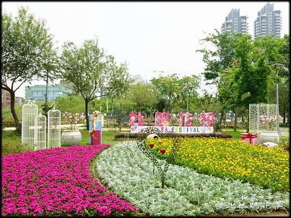 大安森林公園_047.jpg