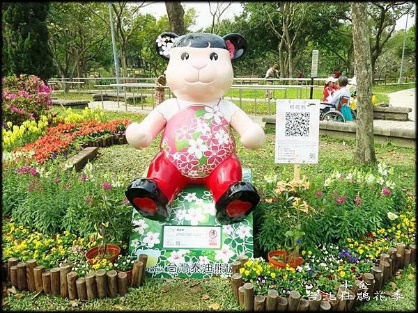 大安森林公園_056.jpg