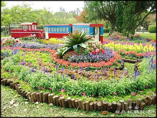 大安森林公園_058.jpg