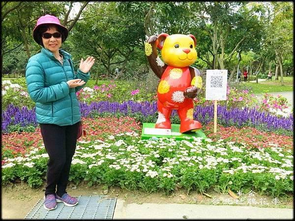 大安森林公園_050.jpg