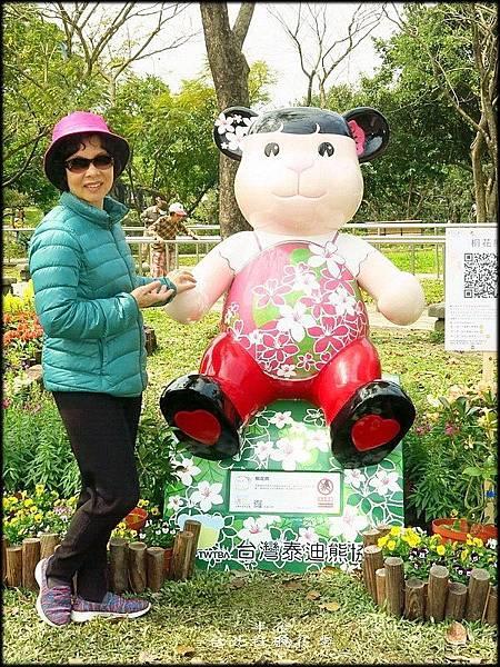 大安森林公園_054.jpg