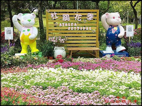 大安森林公園_100.jpg