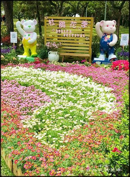 大安森林公園_101.jpg