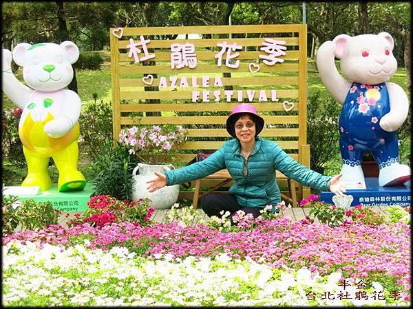 大安森林公園_103.jpg