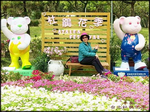 大安森林公園_104.jpg