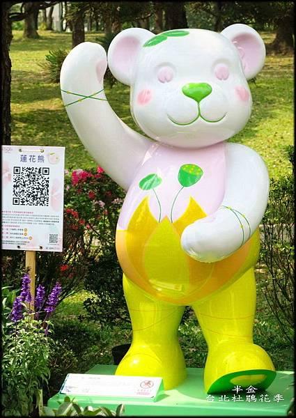 大安森林公園_107.jpg