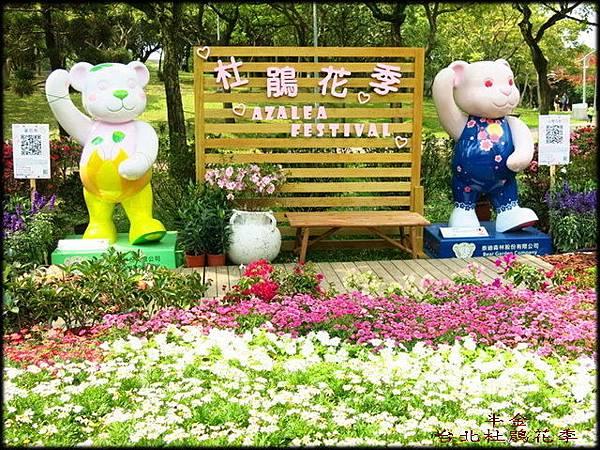 大安森林公園_105.jpg
