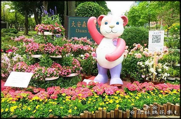 大安森林公園_149.jpg
