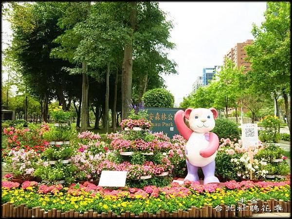大安森林公園_150.jpg
