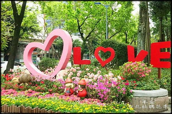 大安森林公園_151.jpg