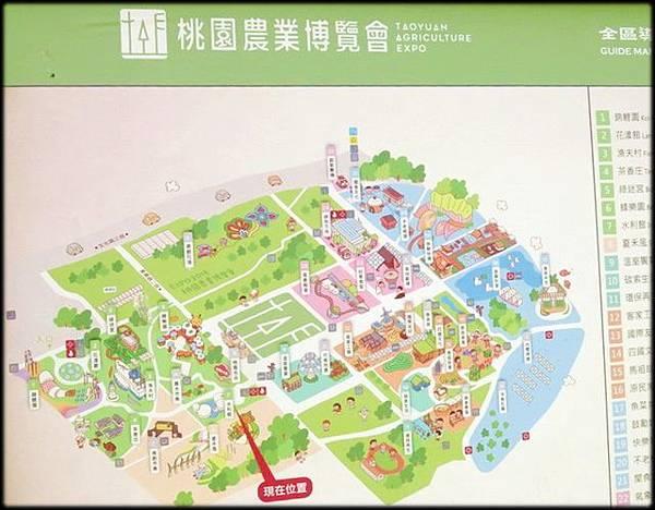 桃園農業博覽_013.jpg