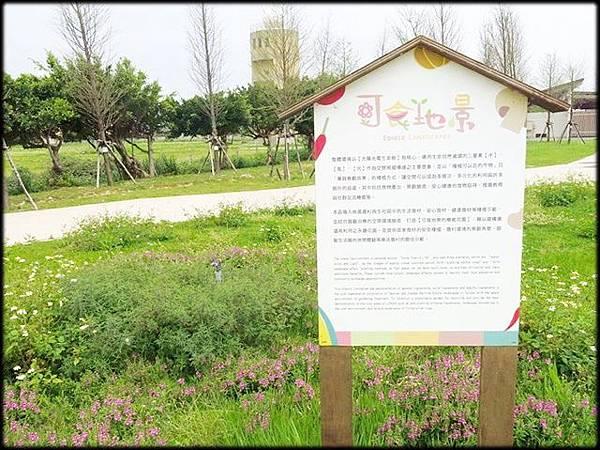 桃園農業博覽_029.jpg