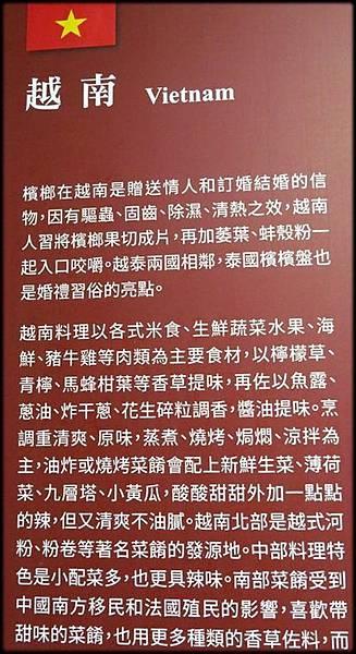 桃園農業博覽_095.jpg