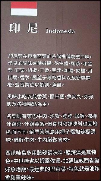 桃園農業博覽_098.jpg