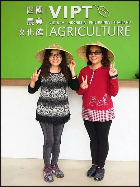 桃園農業博覽_118.jpg